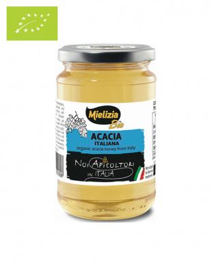 イタリア産アカシアの有機ハチミツ 2個セットを見る