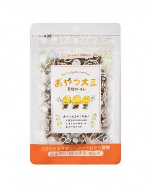 『添加物不使用&国産原料100%  女性に嬉しい栄養素が豊富』おやつ大豆 黒糖ロースト 6袋セットを見る