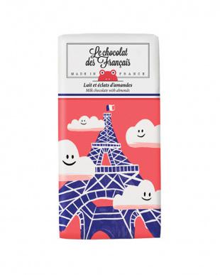 ミルク・アーモンド・チョコレート 2枚セットを見る