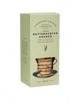 バタースコッチ・クランチ・ビスケット(箱) 2個セットを見る