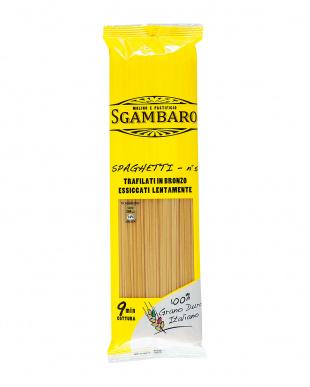 スパゲッティ 4点セットを見る