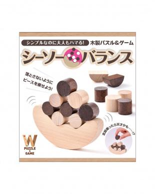 木製パズル&ゲーム3種セット シーソーバランス/つみつみタワー/クロスパズルを見る