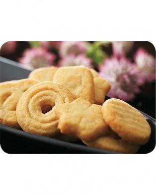 ダニッシュバタークッキー 2個セットを見る