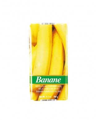 バナナチョコレート×5枚を見る
