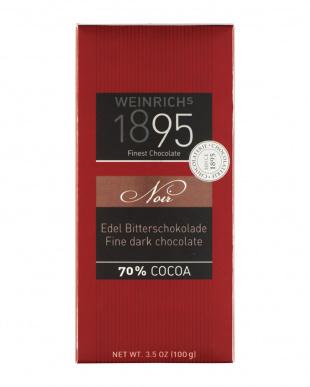 高カカオチョコレート3種セットを見る