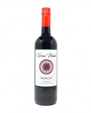 ソムリエが選ぶデイリーワイン フランス 赤・白セットを見る