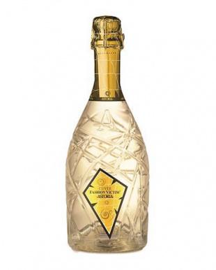 ヴェネツィア国際映画祭の公式スパークリングワインに選出される造り手「アストリア」お買い得2本セットを見る