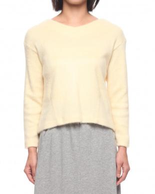 ミディアムグレー シャギー裾タックプルオーバーを見る