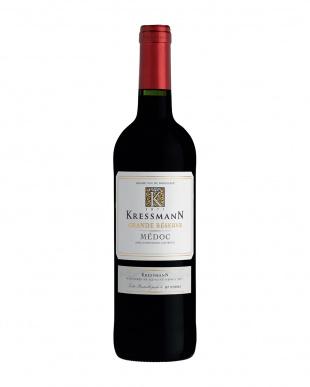 ワイン通になりたい方へ ボルドー地区別 飲み比べ3本セットを見る