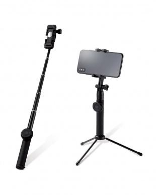 「Bluetooth自撮り棒」 「スマートフォン用防水・防塵ケース(Sサイズ)」2点セットを見る