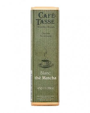 抹茶ホワイトチョコ 45g 5個セットを見る