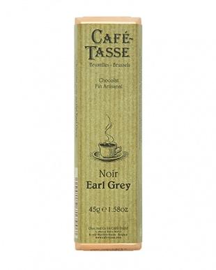 紅茶アールグレイビターチョコ45g 5個セットを見る