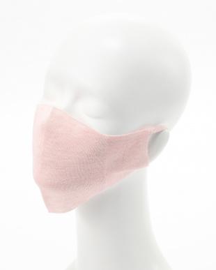 ピンク ふんわりフィットのおやすみマスク2枚セットを見る
