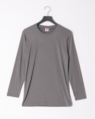 チャコールグレー 瞬暖クルーネック長袖Tシャツ 裏起毛 ストレッチ 帯電防止 2点セットを見る