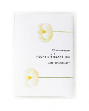 ウチからキレイのためのビューティー茶 5テイストトライアルセットを見る