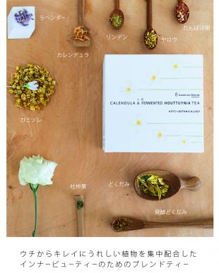 「キレイボディ」のためのノンカフェインブレンドティー カレンデュラ&発酵どくだみ茶 BAGタイプ×1を見る