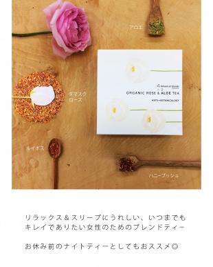 「リラックス&スリープ」のためのノンカフェインブレンド ローズ&アロエ茶 BAGタイプ×1を見る