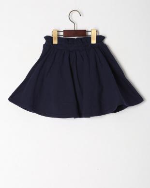 ネイビーブルー デイリーフレアインパンツ付きスカートを見る