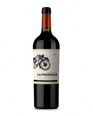 ラ・ポデロサ 赤ワイン2本セットを見る
