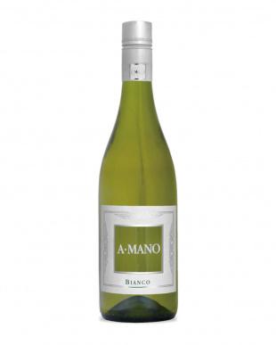『古代の葡萄を蘇らせた技術を持つワイナリー ア・マーノ』3本セットを見る