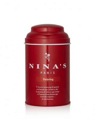 ニナス ダージリン/セイロン 100g缶 2個セットを見る