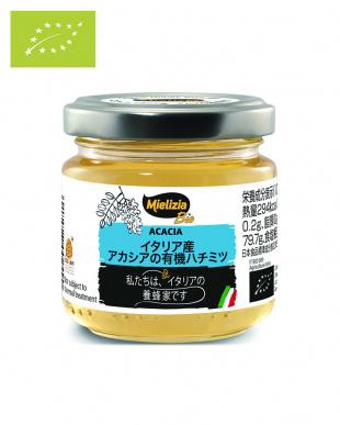 イタリア産アカシアの有機ハチミツ 3個セットを見る
