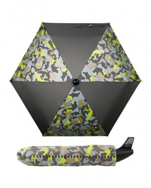 カモフラージュ  飛行機型 折り畳み傘を見る