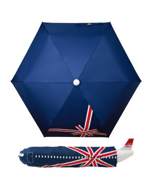 イギリス  飛行機型 折り畳み傘を見る
