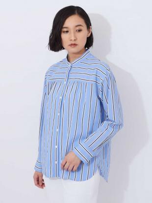 ライトブルー 【洗える】【日本製】スタンドカラーストライプシャツ GEORGES RECHを見る