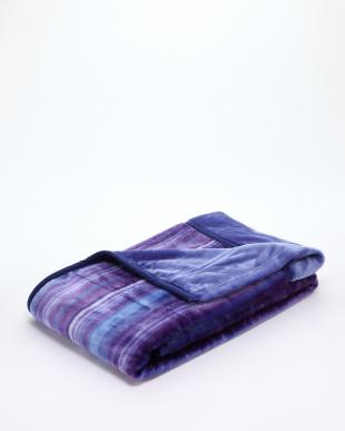 ネイビー ふわふわマイヤー毛布(2枚合わせ)を見る