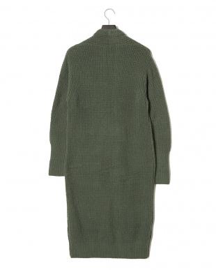 グリーン クラウド ワッフル編み ニットガウンを見る