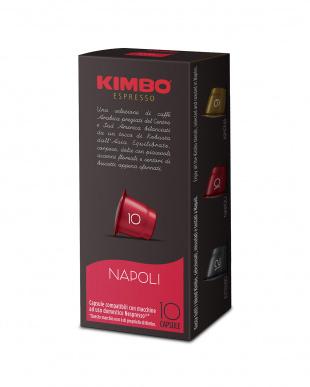 ナポリ キンボ カプセルコーヒー 5.7g×10カプセル 2箱セットを見る