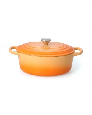 オレンジブロッサム シグニチャー ココット・オーバル 25cm オレンジブロッサムを見る