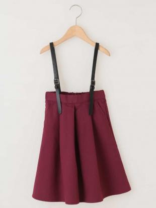 パープル [100-130]合皮サスペンダー付きミディ丈スカート[WEB限定サイズ] a.v.v bout de chouを見る