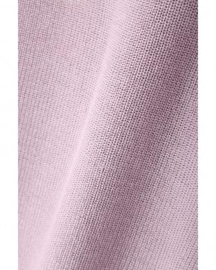 ピンク3 [ウォッシャブル]《Purpose》HOUSTON GASニット NATURAL BEAUTYを見る