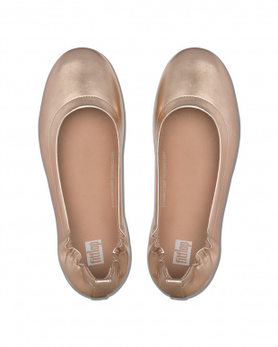 Rose Gold ALLEGRO METALLIC BALLERINASを見る