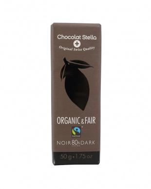 オーガニック ダークチョコレート カカオ80% 3枚セットを見る