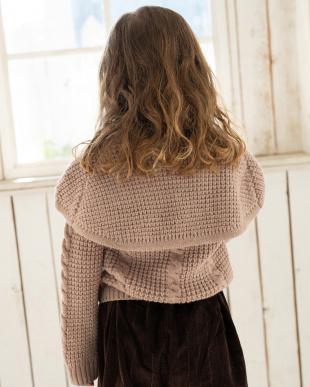 SMOKE-PINK ケープ付ニットセーターを見る