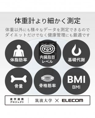 ホワイト 「体組成計」 Wi-Fi接続でデータを自動転送/7項目測定を見る