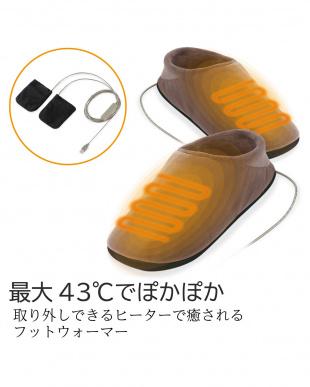 グレージュ 「USBフットウォーマー」 ルームシューズ/タイマー付き/丸洗いOK/エクリアwarmを見る