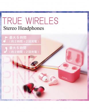 ビビッドピンク 「Bluetoothイヤホン」 トゥルーワイヤレス/自動ペアリング/軽量/FAST MUSICを見る