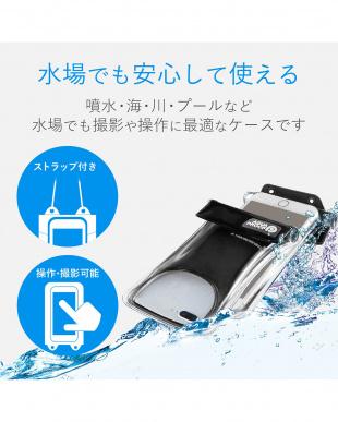 ブラック 「スマートフォン用防水・防塵ケース」 水没防止タイプ/Sサイズ/iPhone X・8・7サイズ対応を見る