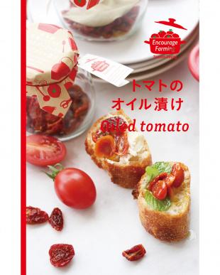 トマトとガーリックのオリーブオイル漬け 2個セットを見る