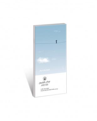ポーランド発!オシャレなパッケージとメッセージで大人気チョコレートタブレット/空、クジラ、日の出を見る