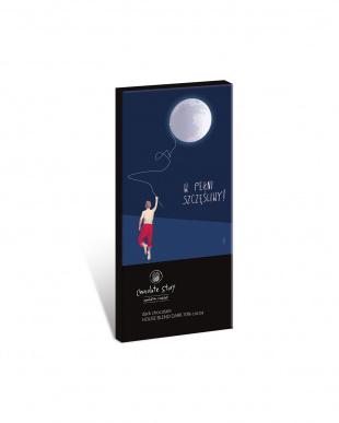 ポーランド発!オシャレなパッケージとメッセージで大人気チョコレートタブレット/満月、銀河、春眠を見る