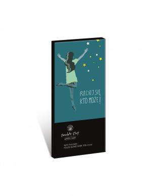 ポーランド発!オシャレなパッケージとメッセージで大人気チョコレートタブレット/幸福、愛の舞、満足を見る