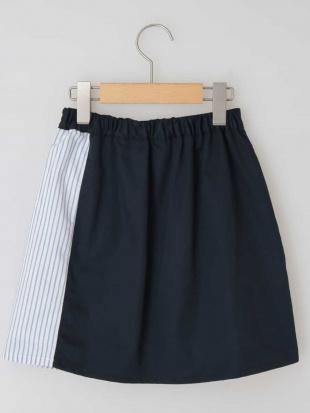 ネイビー [100-130]ミックスストライプスカート[WEB限定サイズ] a.v.v bout de chouを見る