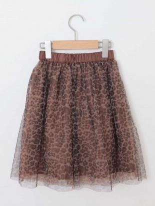 ブラウン [160]レオパードチュールスカート[WEB限定サイズ] a.v.v bout de chouを見る