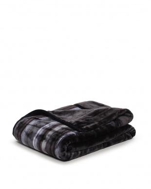 ダークグレイ ふわふわマイヤー毛布(2枚合わせ)を見る