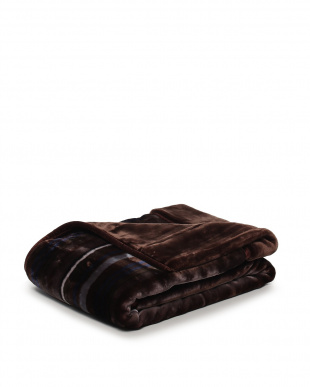 ダークブラウン ふわふわマイヤー毛布(2枚合わせ)を見る